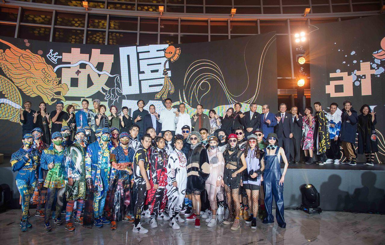 在故宮南院的「嘻哈故宮」活動結合音樂、時尚、文物等跨界,演出精湛。圖/主辦單位提...