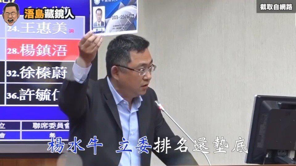 陳福海支持者也改成「金門我們不一樣」MV,歌曲還猛K楊「落跑立委」與「立院出席率...