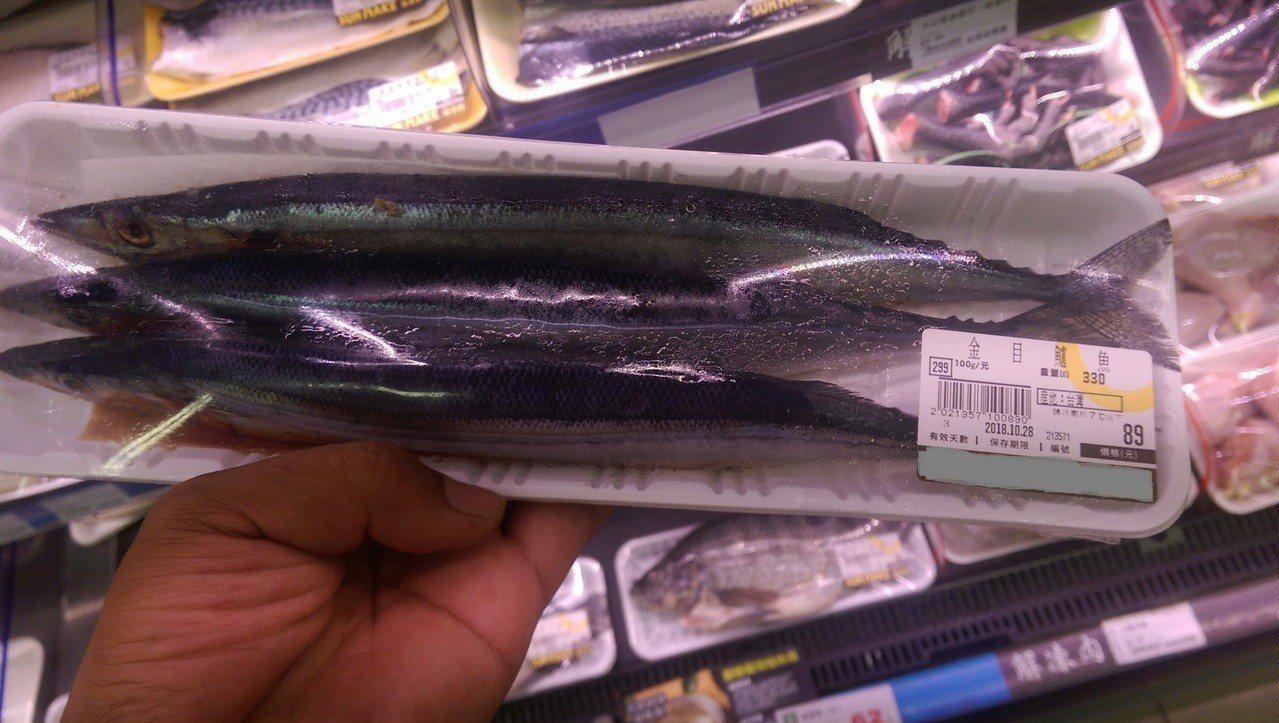 秋刀魚變鱸魚?看了忍不住都笑了起來。圖/林姓民眾提供