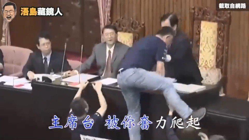 陳福海支持者的「金門我們不一樣」MV,畫面還有楊鎮浯在立院躍上主席台的畫面。 記...
