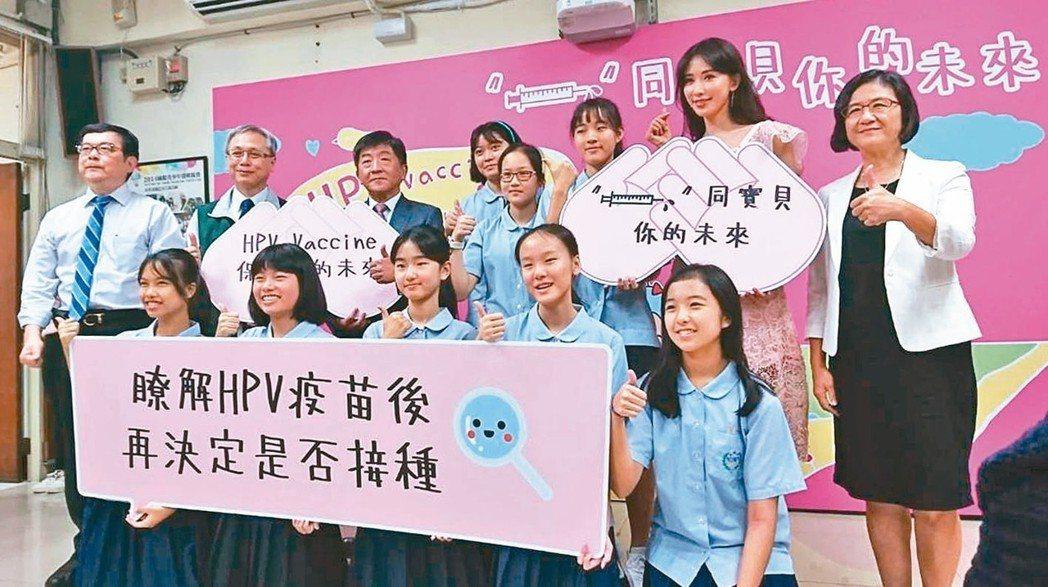 衛福部宣布子宮頸癌疫苗將於十二月中旬開打, 藝人林志玲(後排右二)擔任宣導大使,...