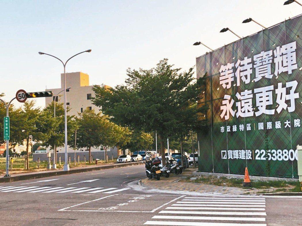 台中市單元二及單元12等新興重劃區,以低密度、低建蔽、高綠覆的開發特性,吸引不少...