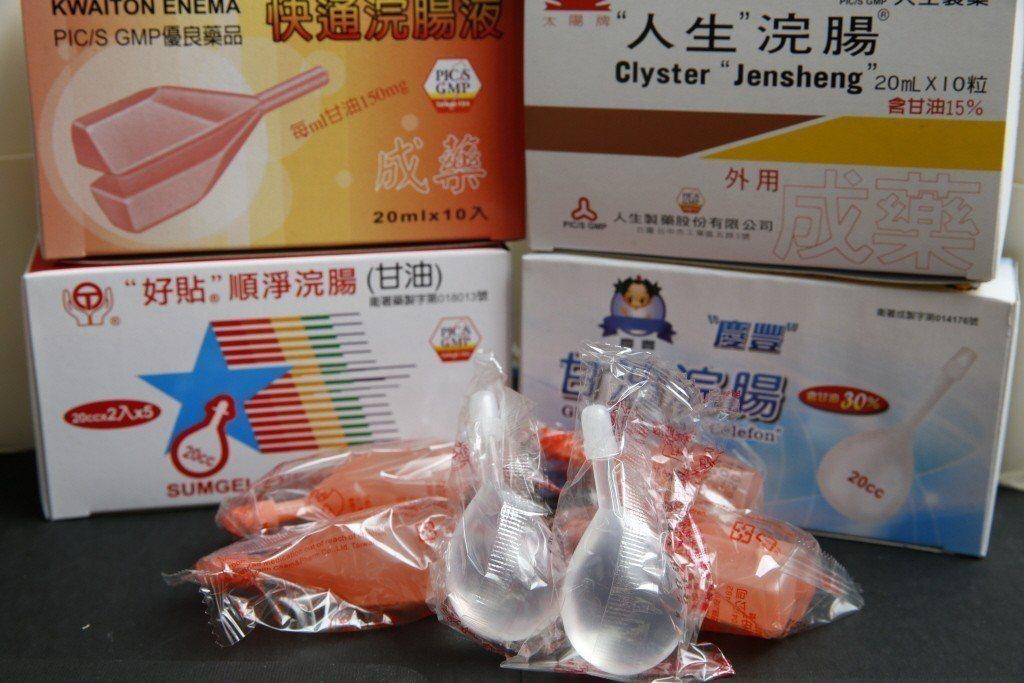 市售浣腸劑。報系資料照