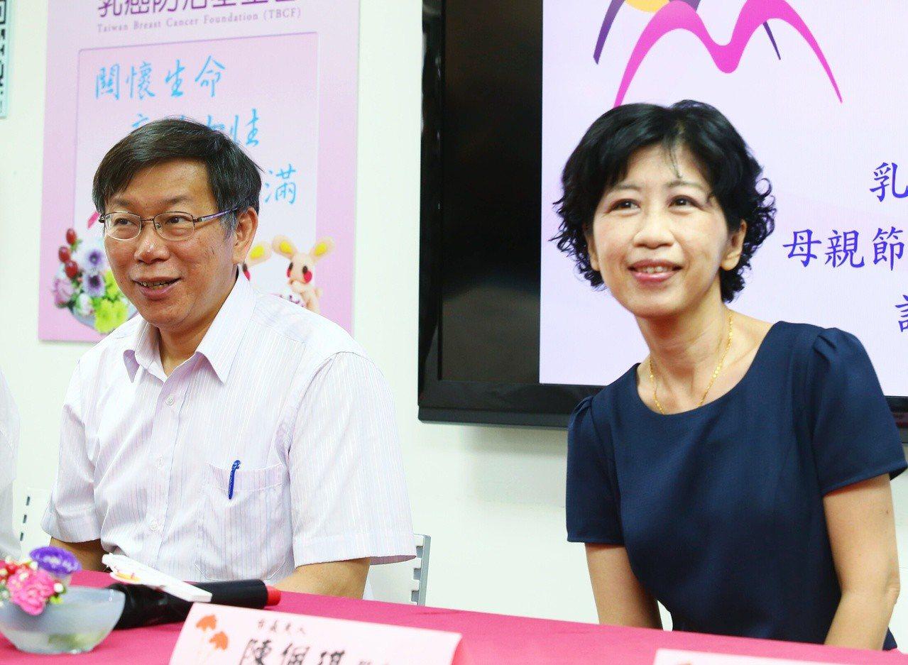 台北市長柯文哲與妻子陳佩琪。本報資料照片 記者王騰毅/攝影