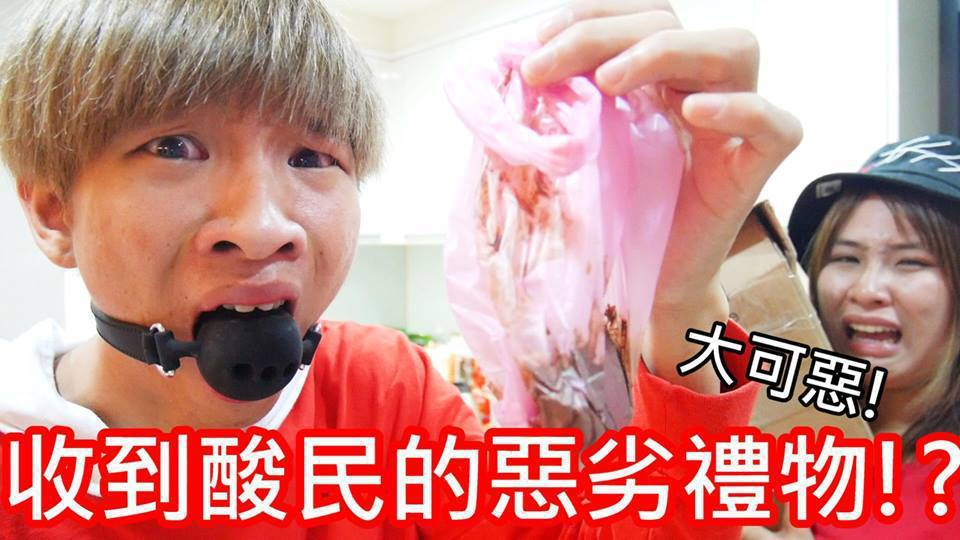 小玉打開包裹之後,發現內層放著一袋硬掉的狗使。圖/摘自臉書
