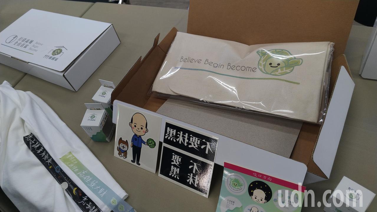 國民黨高雄市長候選人韓國瑜推出限量版競選募資小物,有T恤、購物袋、貼紙、紙膠帶。...