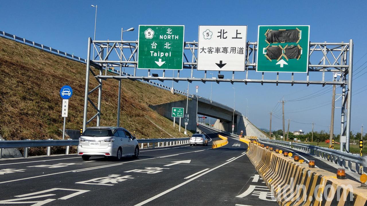 國5宜四匝道通車了, 用路人上下頭城交流道可以選擇走這一條替代道路,避免車流擁塞...