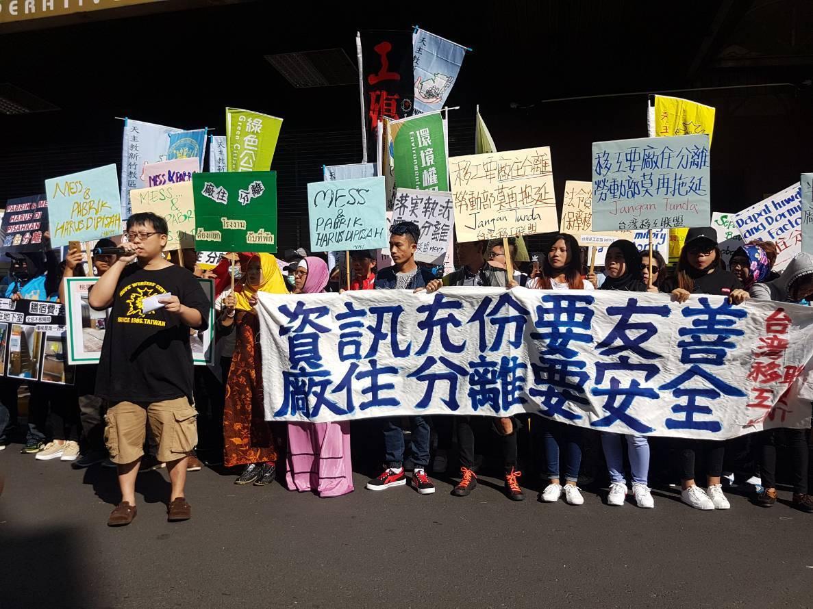 台灣移工聯盟今天赴勞動部前抗議,批勞動部對移工廠住分離訴求推拖其詞,不願有極積作...