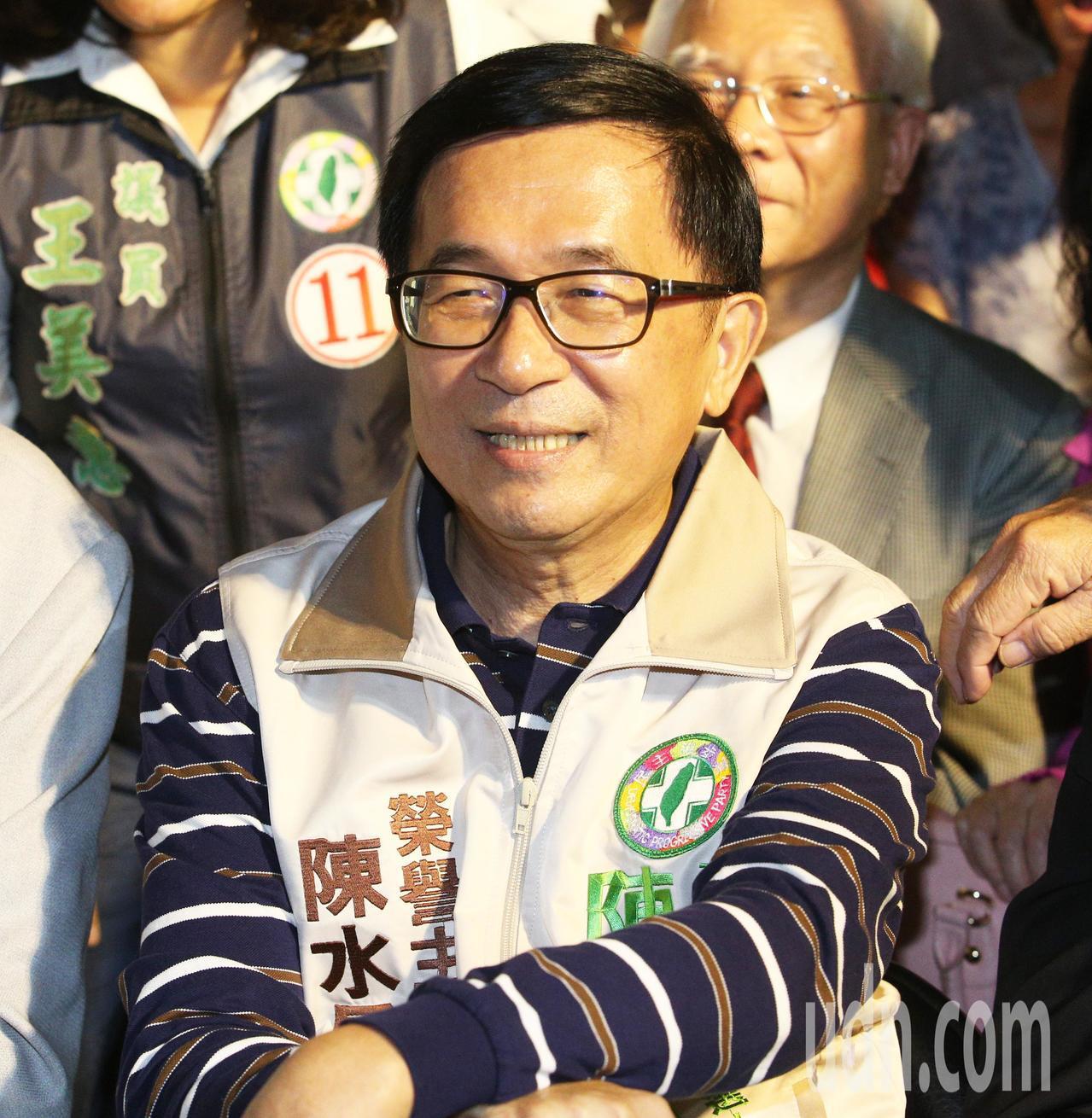 前總統陳水扁(圖)11月11日打算出席「一邊一國連線」為他辦的「受政治迫害十週年...