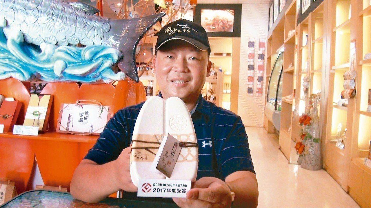 高雄梓官區漁會供銷部主任黃志雄表示,水產品經由商品化、品牌化,才有機會打進外銷市...