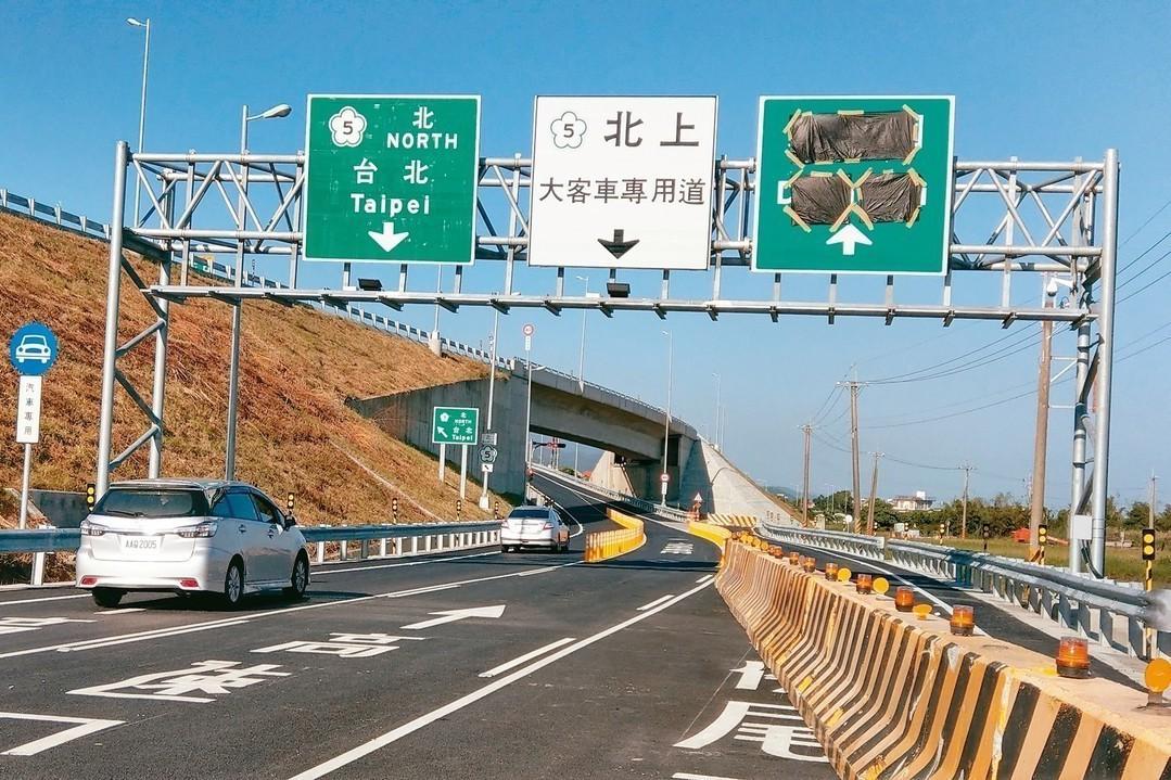 國5「宜四匝道」通車了。 高公局呼籲用路人上下頭城交流道時,可以選擇走這條替代道...
