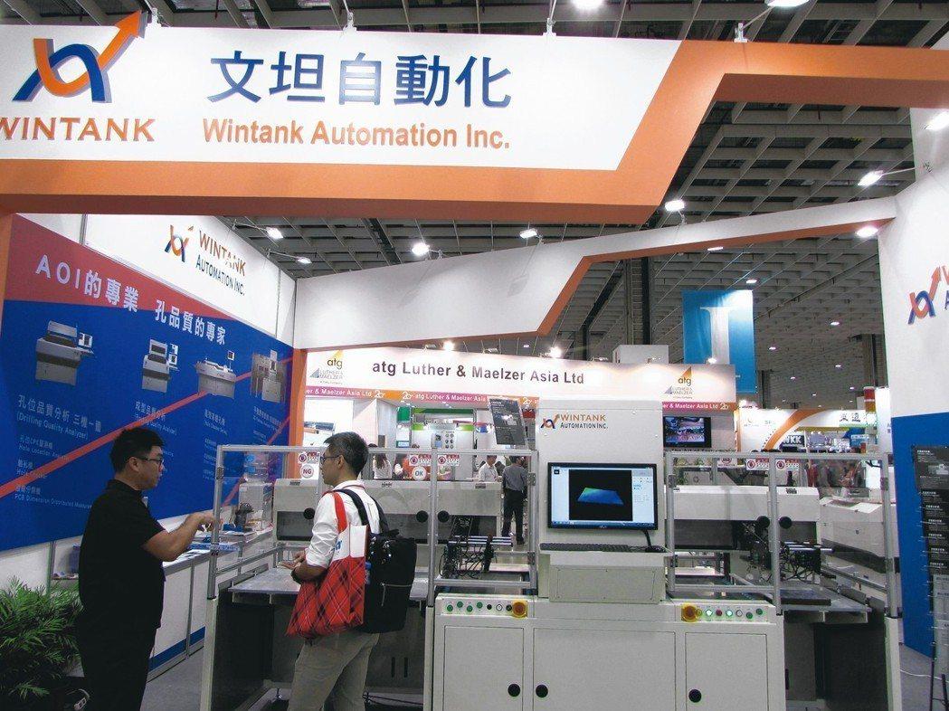 文坦自動化的掃描式2D全檢機,在展場大出鋒頭。 翁永全/攝影