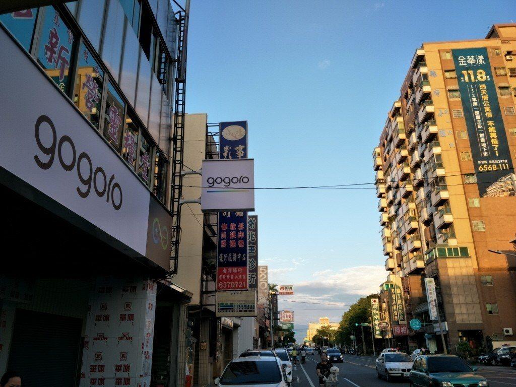 台灣證交所總經理簡立忠表示,GOGORO上市面臨困難遇到分散股權、基石投資人與現...