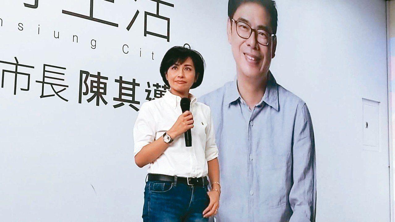 針對LINE群組PO文風波,綠委邱議瑩今說,她沒失言、沒做錯,該被譴責的是韓國瑜...