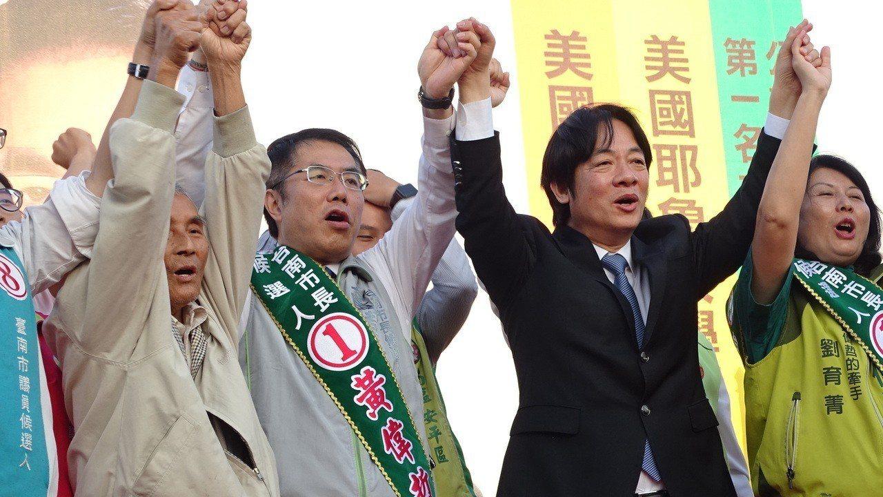 行政院長賴清德(右二)昨下午前往台南新營,出席民進黨台南市長候選人黃偉哲溪北後援...