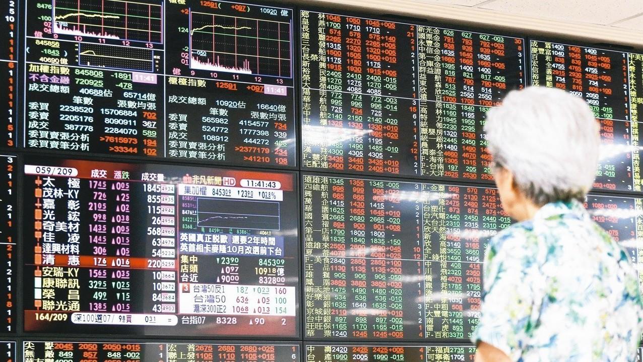 財政部官員表示,高所得者的股息收入占資產來源比重較高,要贈與時當然就選擇送股票。...