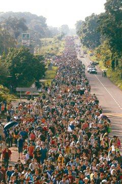 北遷中美洲移民陣仗擴大 薩爾瓦多新車隊加入