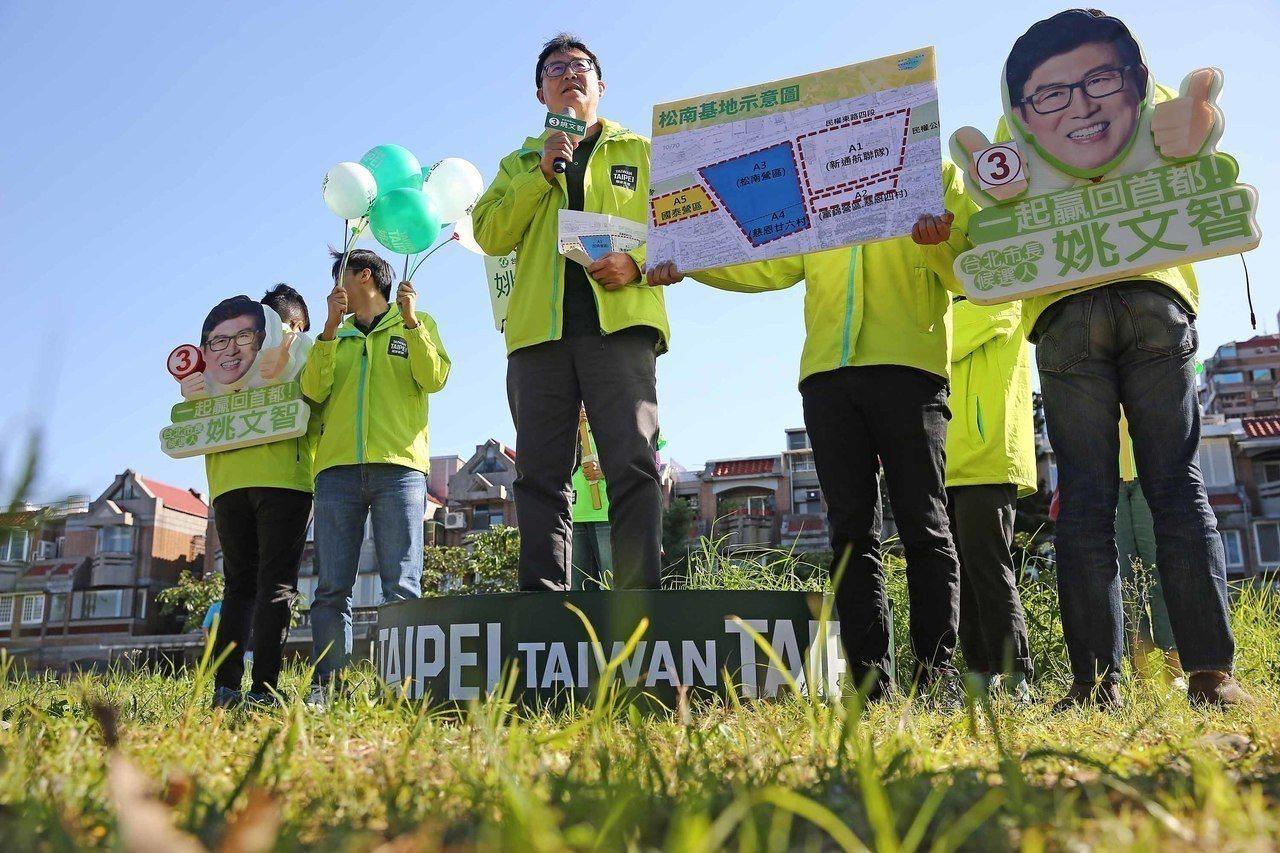 民進黨籍台北市長參選人姚文智(中)主張在民生社區設置結合親子、遊具、玩具圖書的「...