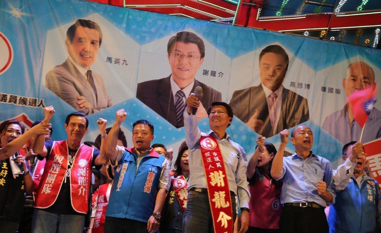 國民黨台南市議員謝龍介(前右3)29日晚間在台南市北區海安路成立競選總部,前總統...