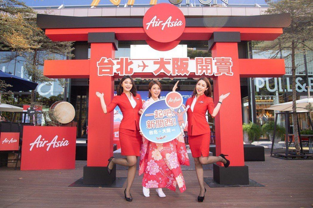 東南亞廉航霸主AirAsia宣布進軍東北亞,首航台北、大阪。 AirAsia