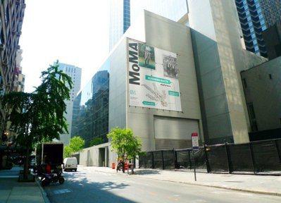現代藝術博物館。 圖/報系資料照片