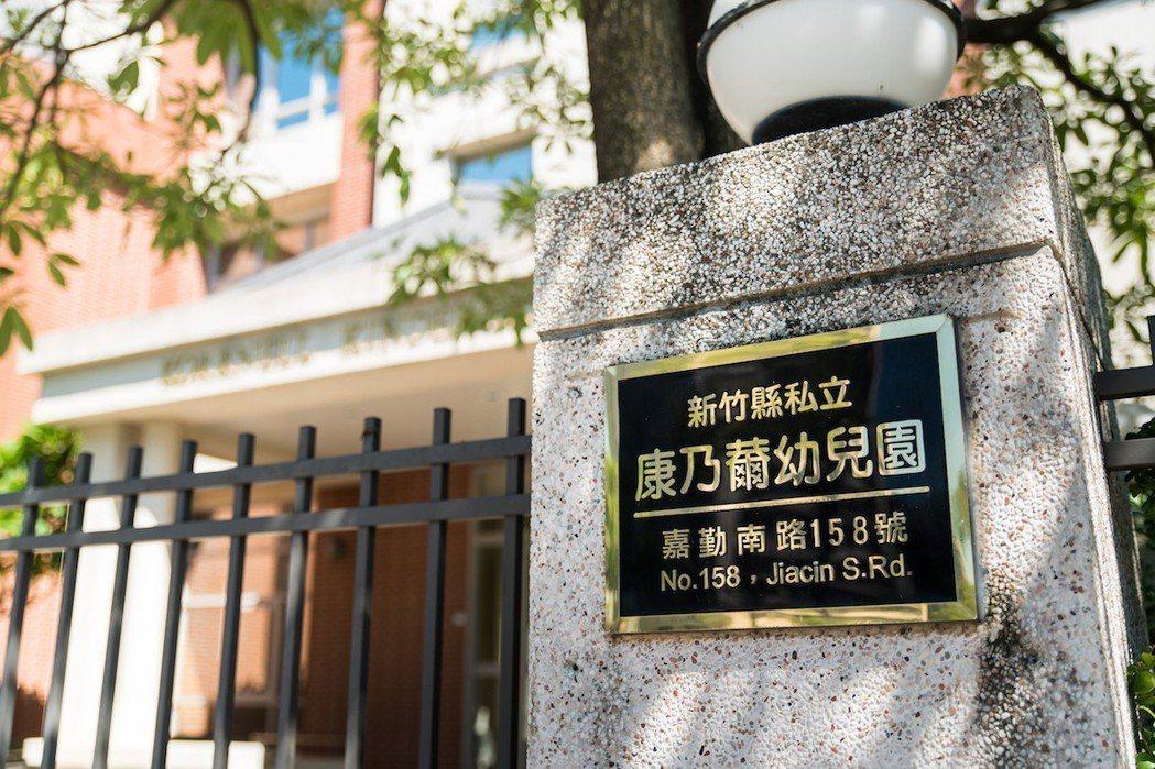 台科大重劃區良好的學區,吸引不少父母買房入籍。