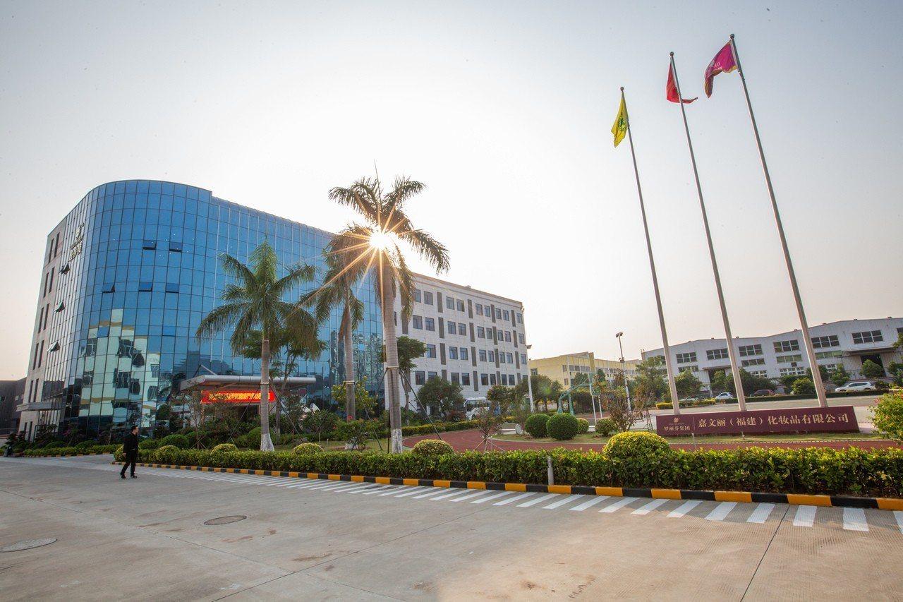 羅麗芬集團位於廈門的總部。 圖/萊阜行銷提供