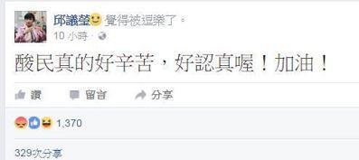 去年3月,邱議瑩的老公客委會主委李永得在台北轉運站遇警察盤查,引爆一連串風波,邱...