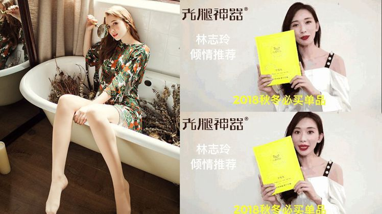 圖/寶娜斯官方圖片,Beauty美人圈提供