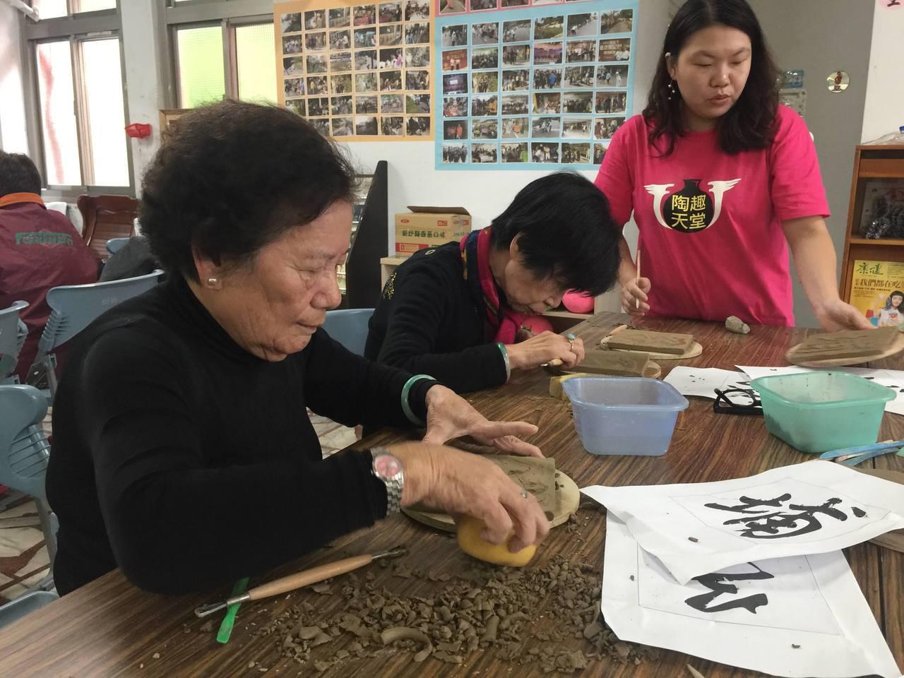淡水區樹興里社區手作陶板DIY活動,長輩們將聚落地名製作出陶板造型,在燒製成品後...