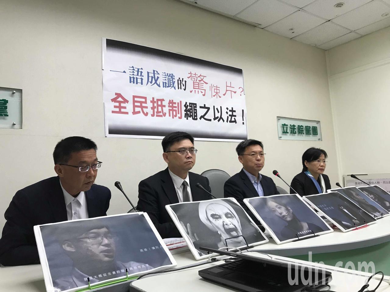 民進黨立委許智傑(左一)、民進黨立院黨團副幹事長賴瑞隆(左二)。記者林麒瑋/攝影
