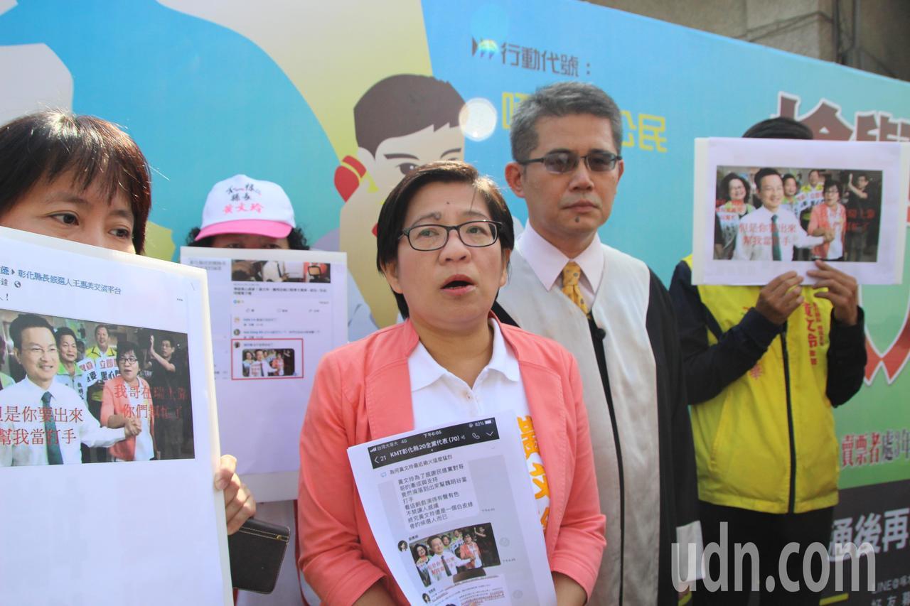 彰化縣長選舉最新民調顯示,無黨籍候選人黃文玲的白色勢力崛起,支持度上升。記者林敬...