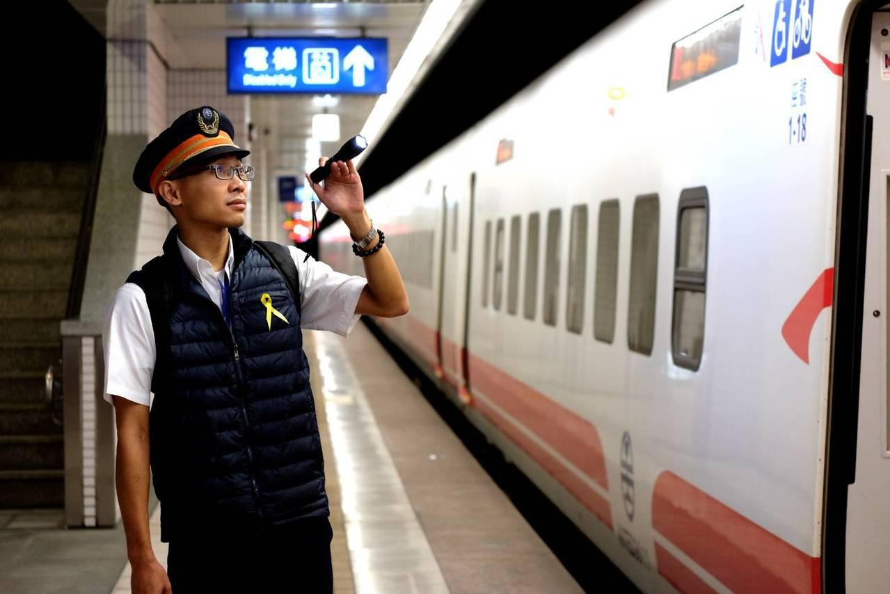 台鐵局成立關懷服務小組,此為示意照片。圖/台鐵局提供