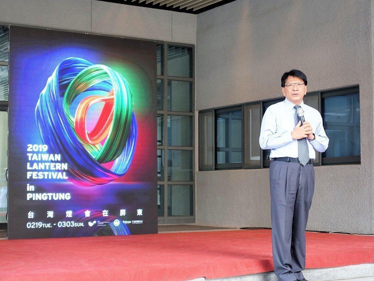 屏東縣政府公布明年台灣燈會主視覺,屏東縣長潘孟安也預告明年的燈會有別於傳統,將採...