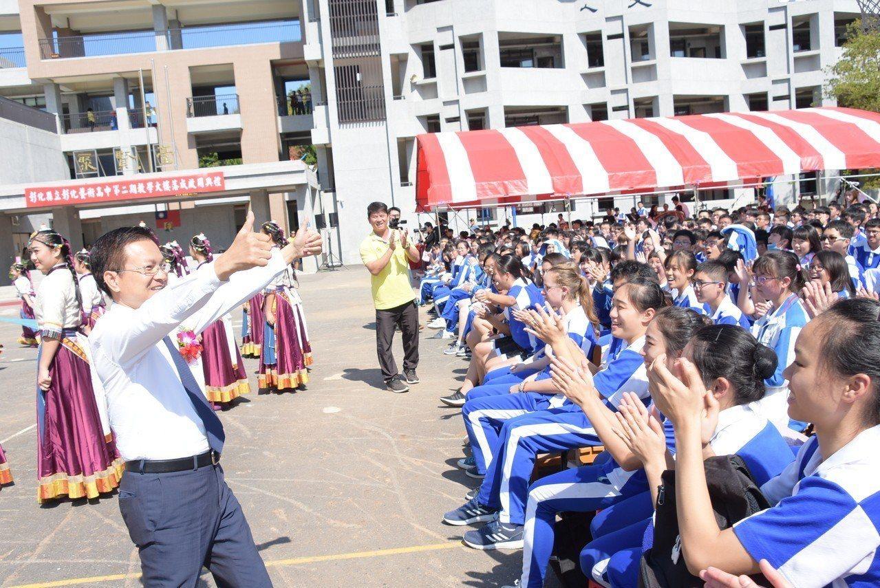 彰化藝術高中第二期教學大樓今天落成啟用,縣長魏明谷與學生互動。照片/彰化政府提供