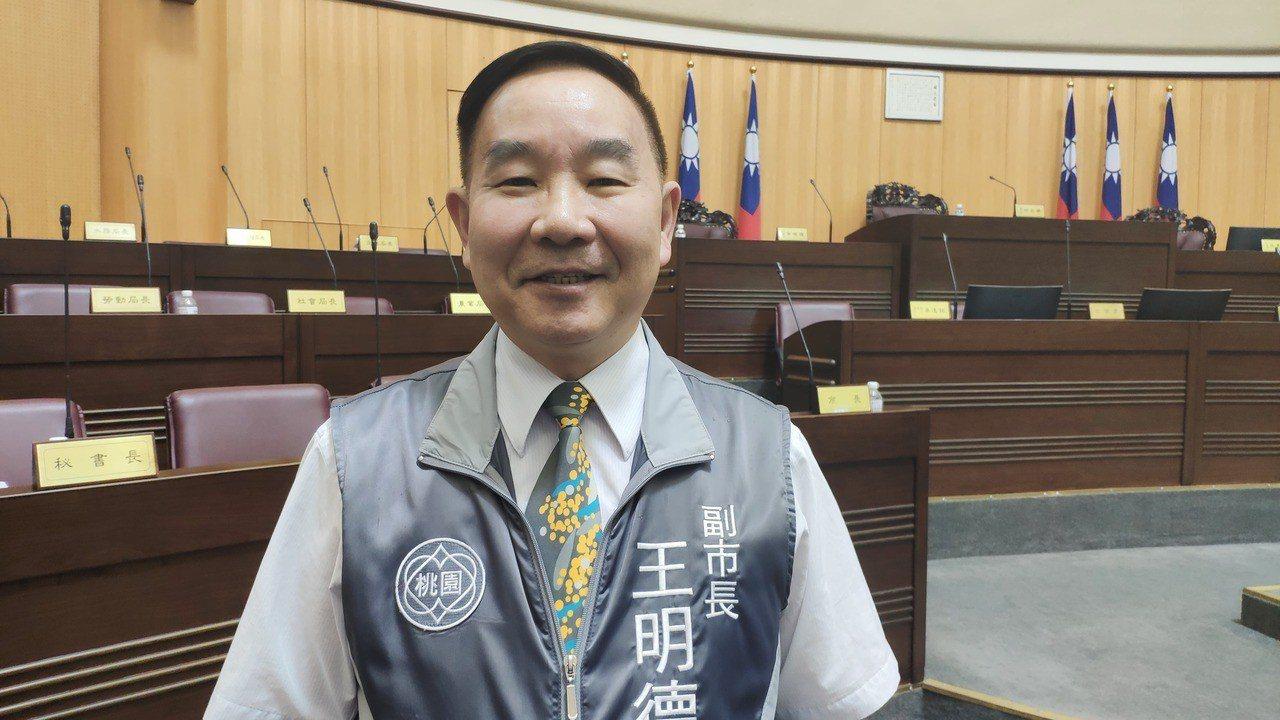 鄭文燦11月8日起請假打選戰,由副市長王明德暫代職務。記者李京昇/攝影