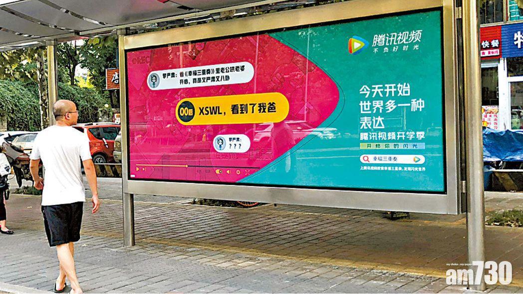 中國大陸「00後」(2000年後出生)在社群網站常用暗語,又稱「黑話」。圖/取自...