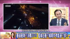 高雄現在討厭民進黨「很正常」 吳子嘉:年輕人喜歡類柯P的韓國瑜