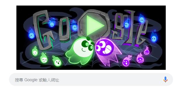 Google首頁就可以進入遊戲。