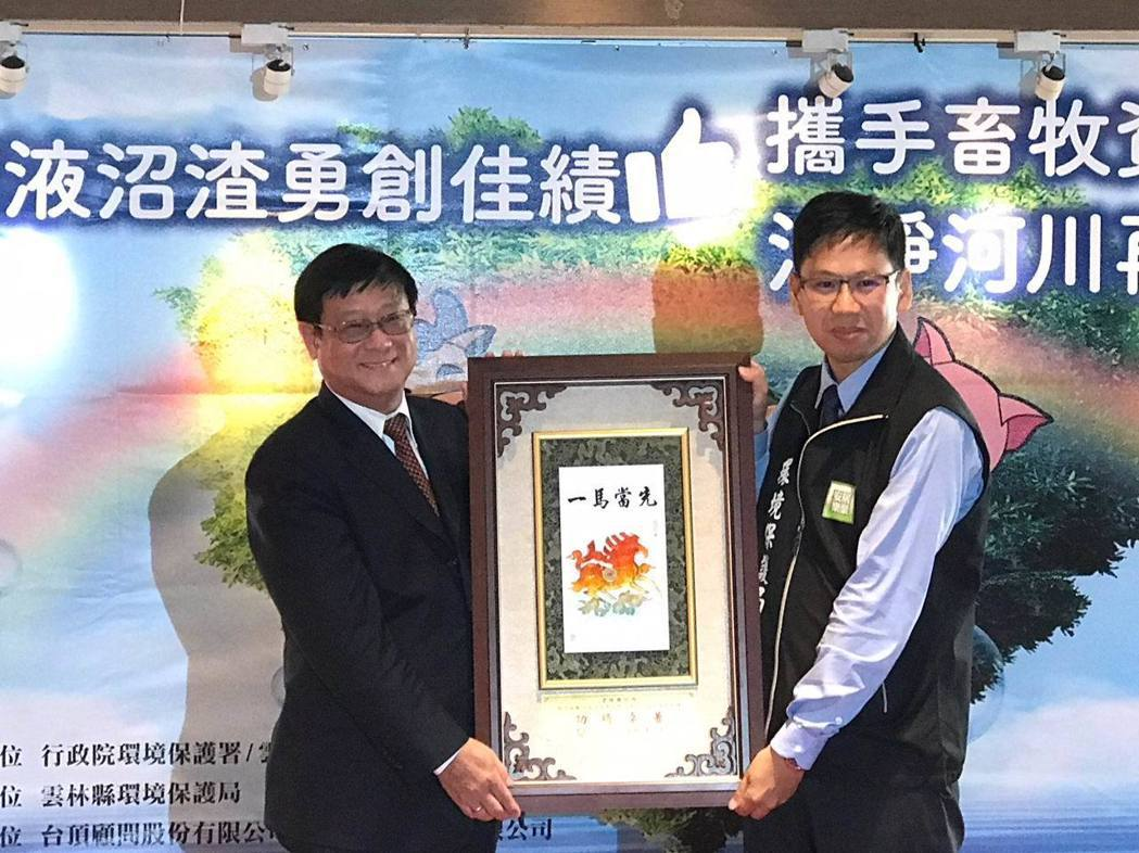 環保署副署長張子敬(左)頒獎表場雲林縣率先突破百場佳績,頒予「一馬當先」獎牌,由...