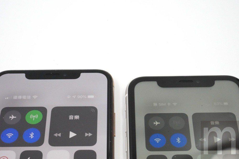 從這部份就可以看出OLED與LCD面板顯示色調差異,左為iPhone XS Ma...