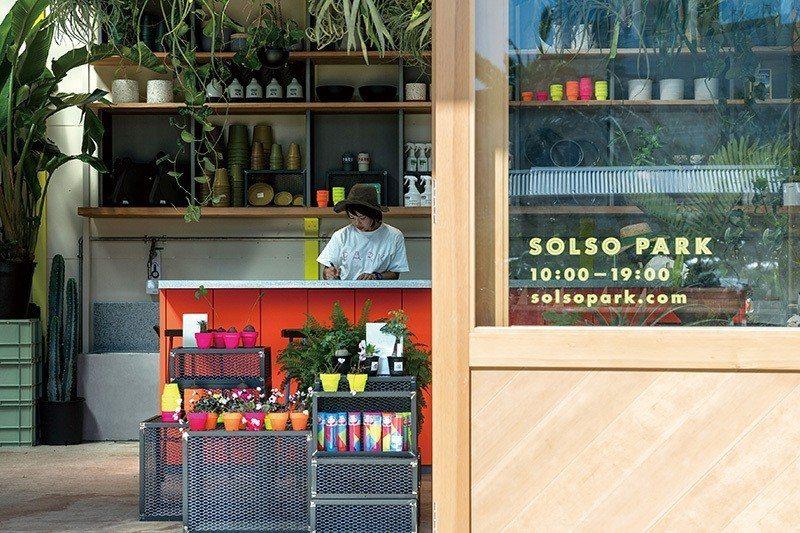 植物專家團隊SOLSO打造的都會型綠意空間,販售各種植物、相關小物。