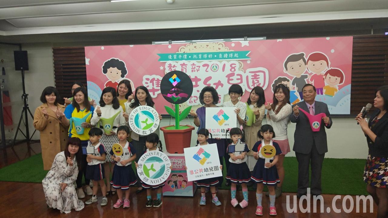 行政院今年7月提出少子化對策,其中新增「準公共化幼兒園」,但遭私幼團體抵制,至今...
