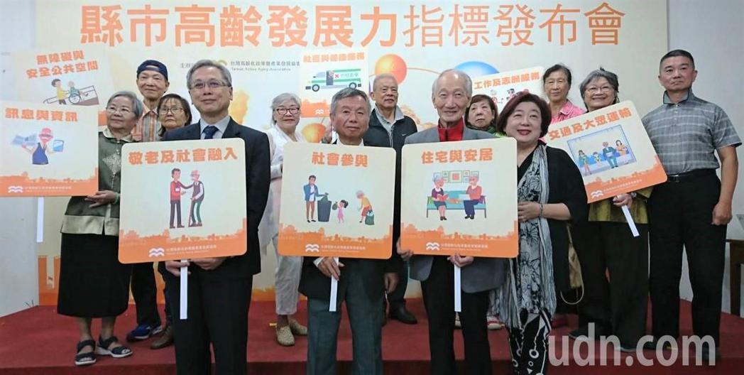 高發會今年進行全國性的高齡友善城市調查,高發會理事長楊志良說,總體排名前三的是嘉...