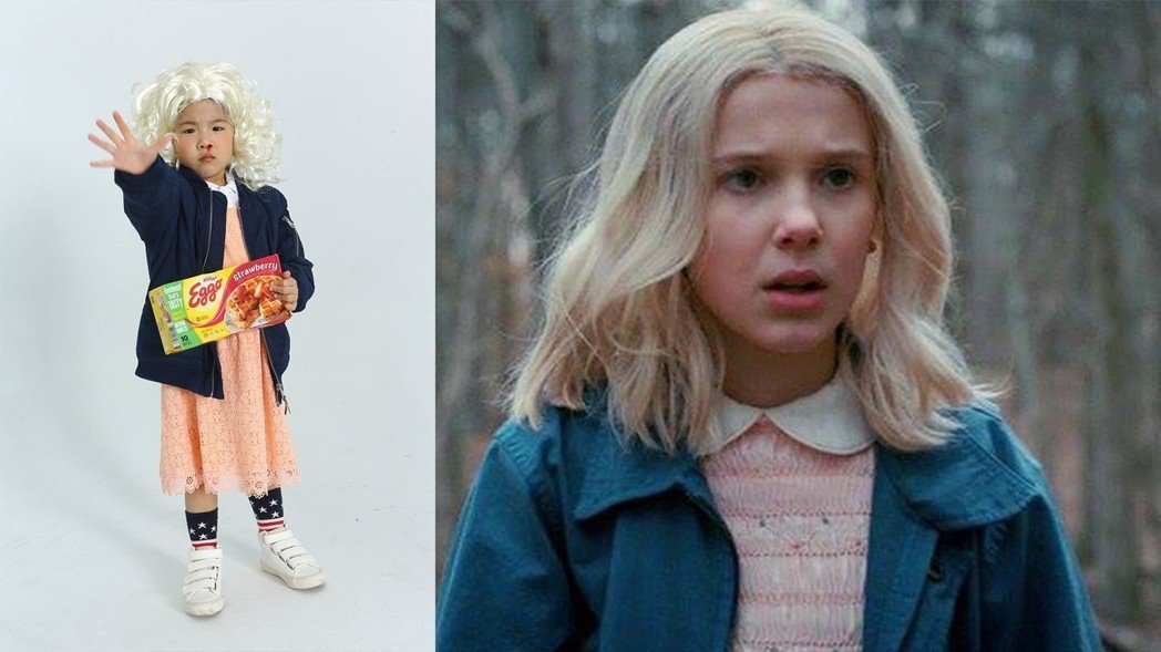 造型師社長教學如何幫寶貝變身「怪奇物語」主角Eleven,畫上鼻血又鬧又到位。圖