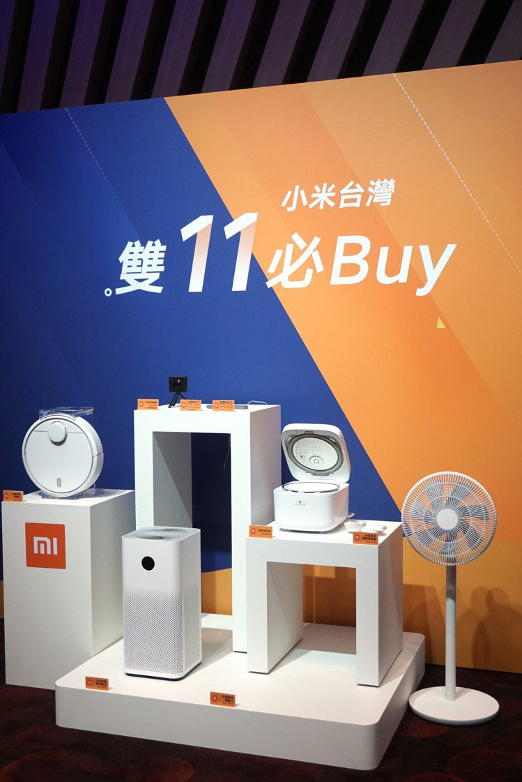 今年雙11檔期,小米台灣推出超過110品項享降價優惠。圖/記者黃筱晴攝影