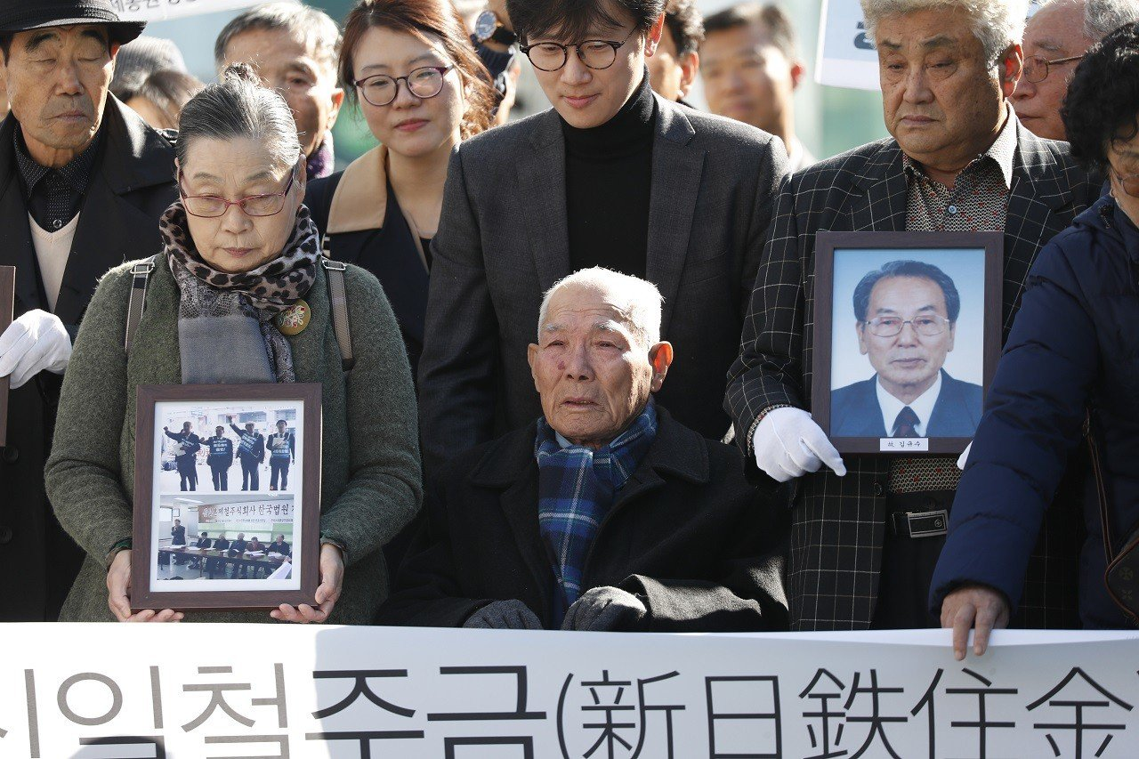 南韓最高法院30日判決日企「新日鐵住金」應賠償二戰期間被強制徵用勞動的4名原告每...
