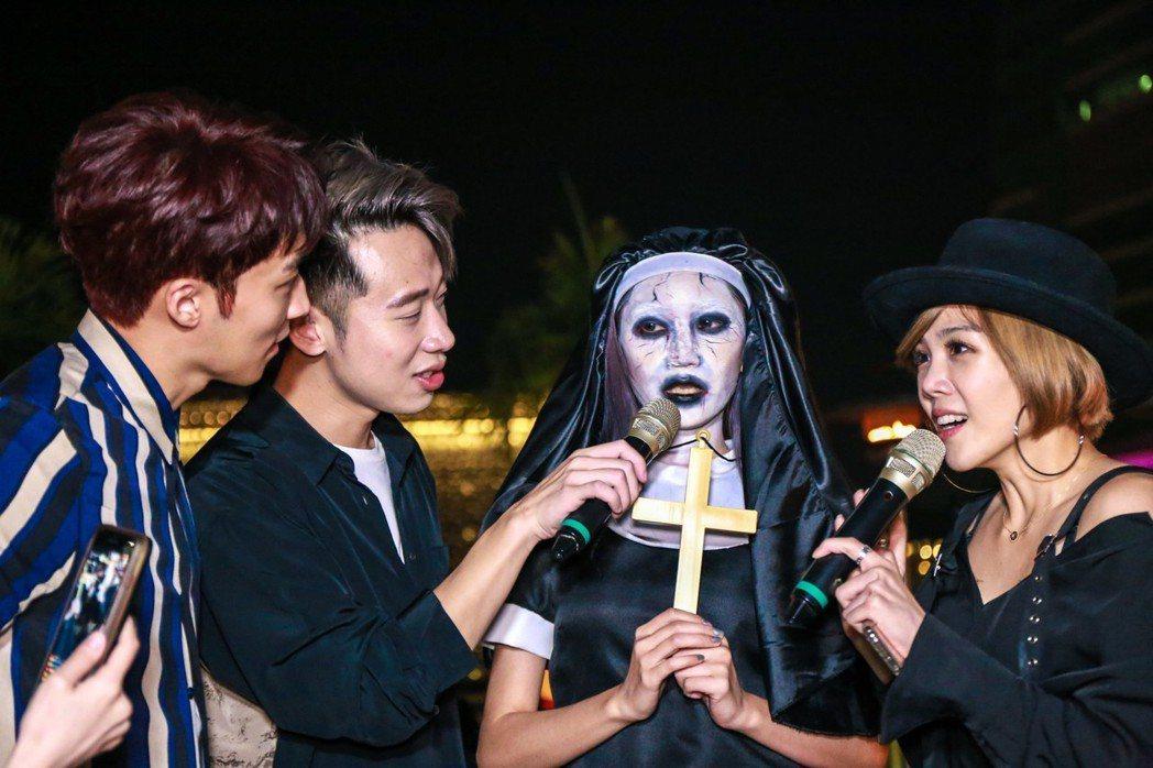 鬼修女造型吸睛。圖/Uplive提供