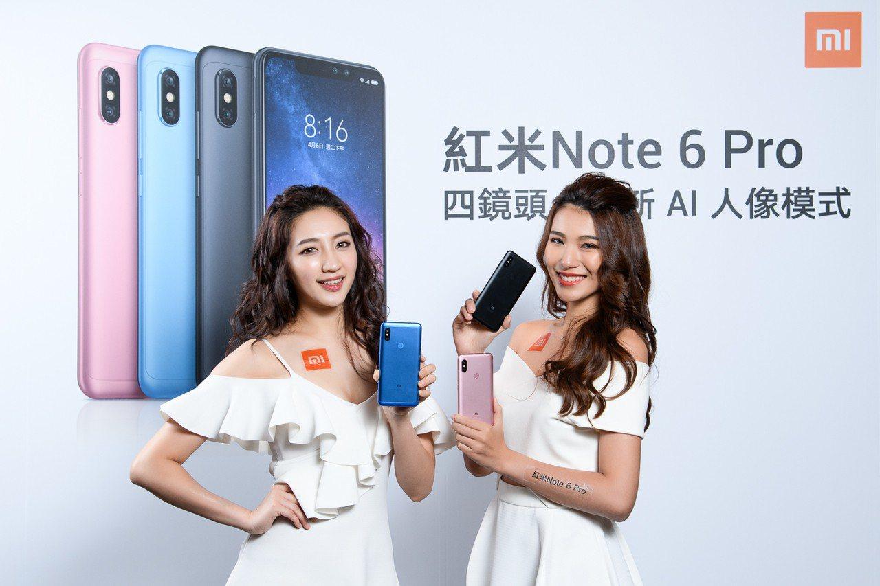 紅米Note 6 Pro是紅米系列首款搭載4個AI鏡頭的新機種,拍照功能再優化。...