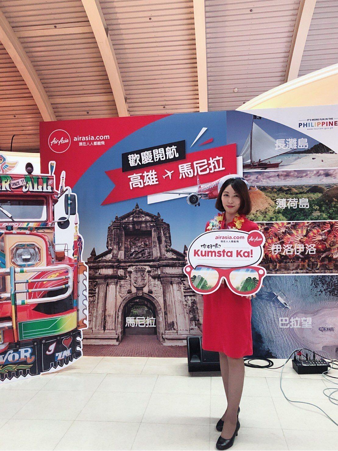 亞洲低成本航空AirAsia宣布,昨(30)日正式首航高雄-馬尼拉航線,為慶祝A...